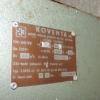DSCN3757